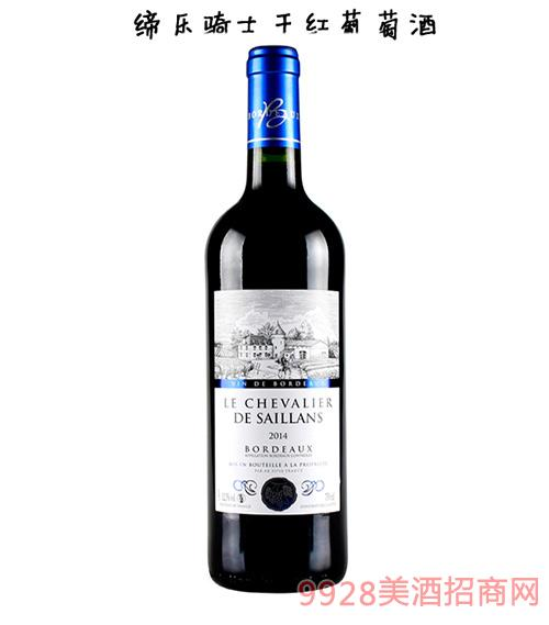 法国波尔多缔乐骑士干红葡萄酒