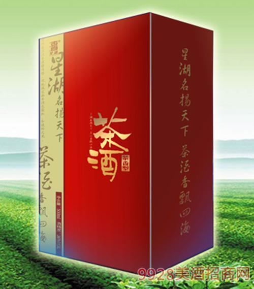 星湖茶酒茶香型
