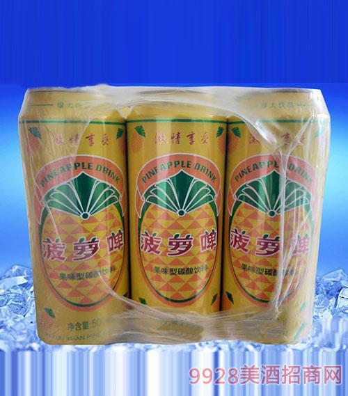 菠蘿啤果味啤酒