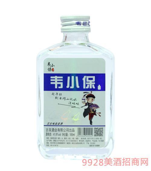 韦小保小酒41.8度100ml