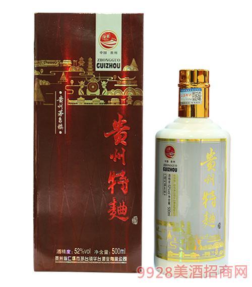 贵州特曲酒银标