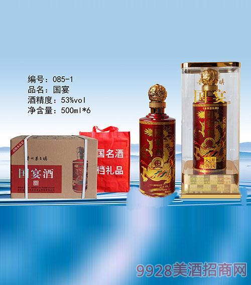 美酒网 企业库 白酒企业 河北花冠酒业有限公司 招商产品列表 商井