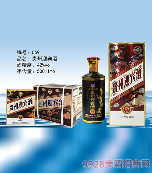 商井贵州迎宾酒招商_河北花冠酒业有限公司-中国美酒.