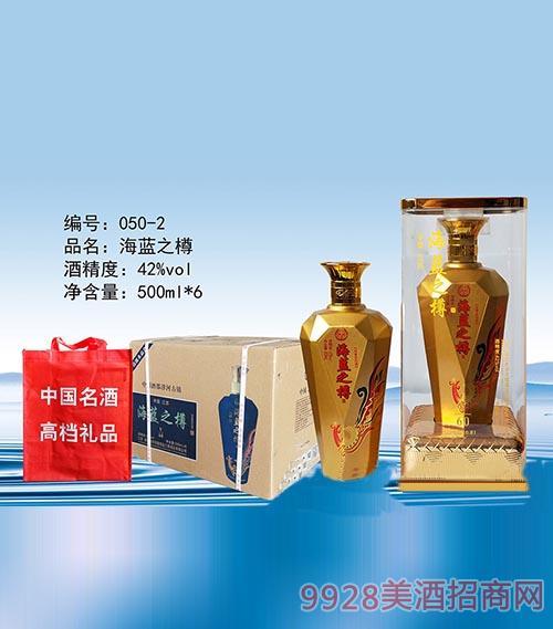 衡韵海蓝之樽酒v60(金)招商_河北花冠酒业有限公司-美