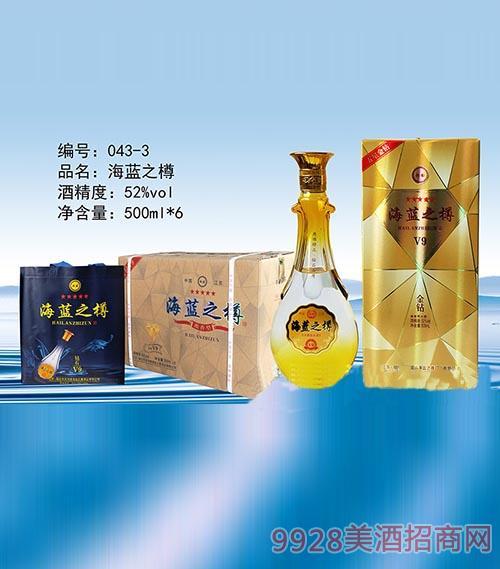 衡韵海蓝之樽酒金钻v9招商_河北花冠酒业有限公司-美.