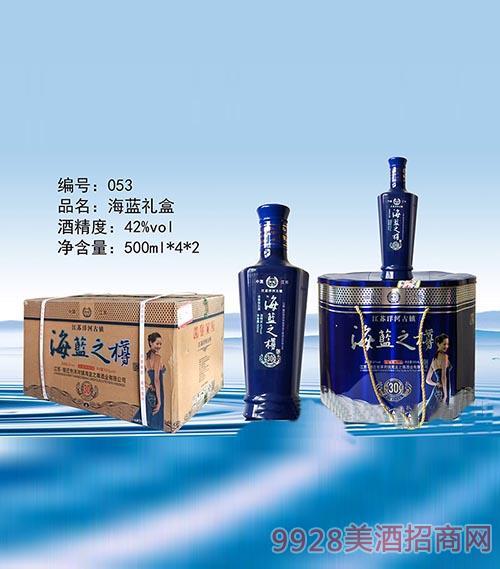 衡韵海蓝之樽酒绵柔30招商_河北花冠酒业有限公司-美.