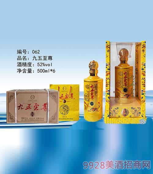 衡韵九五至尊酒v60 500ml(黄)招商_河北花冠酒业有限