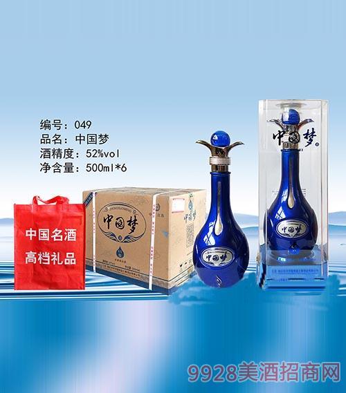 衡韵中国梦酒6a级(水晶盒)招商_河北花冠酒业有限公司