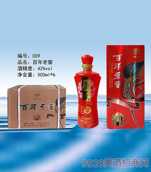百年老窖酒盛世国韵酒招商_河北花冠酒业有限公司-美.