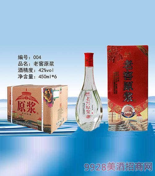 喜酒喜庆招商_河北花冠酒业有限公司-中国美酒招商网.