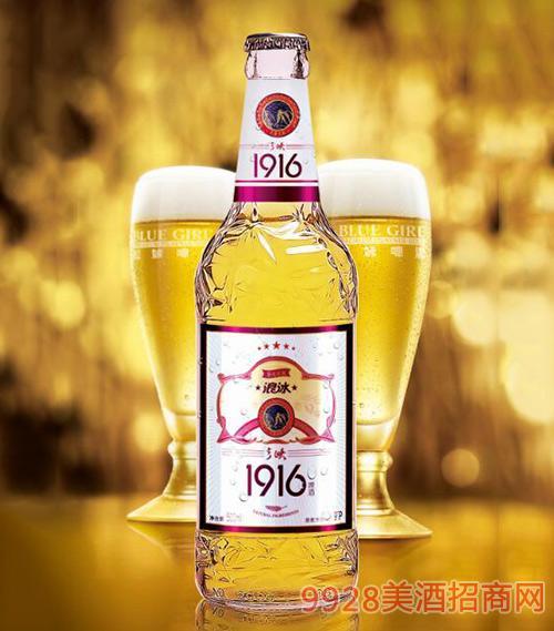 三�{1916啤酒浪冰500ml