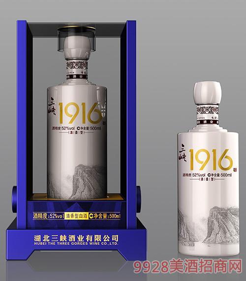 三�{1916酒�h玉白20�52度500ml