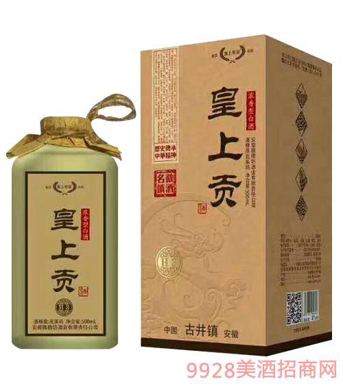 魏槽坊皇上贡酒H3-500ml