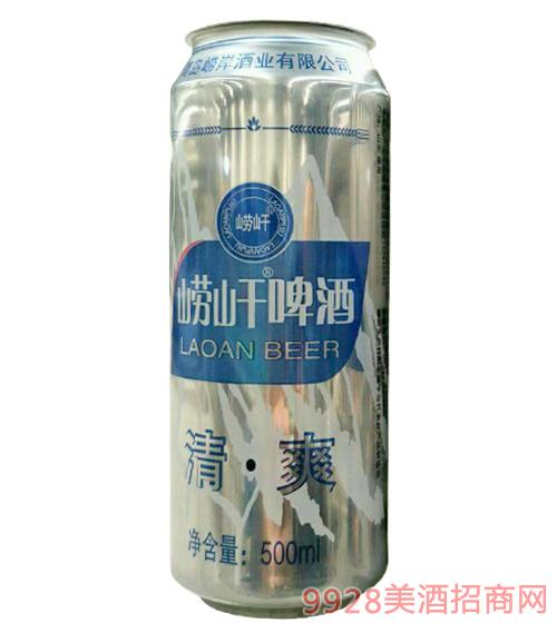 崂山干啤酒・清爽500ml×12罐