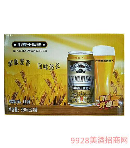 小麦王啤酒11度320ml×24罐
