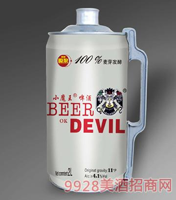 小魔王精酿原浆啤酒红标