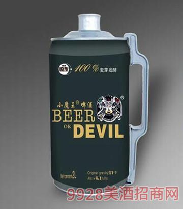 小魔王精酿原浆啤酒