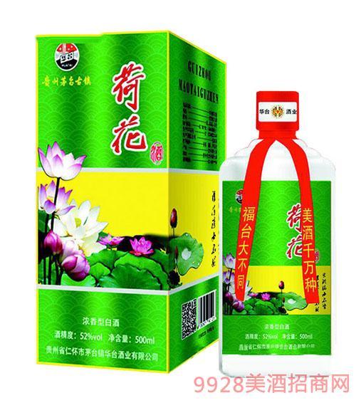 贵州茅台古镇荷花酒
