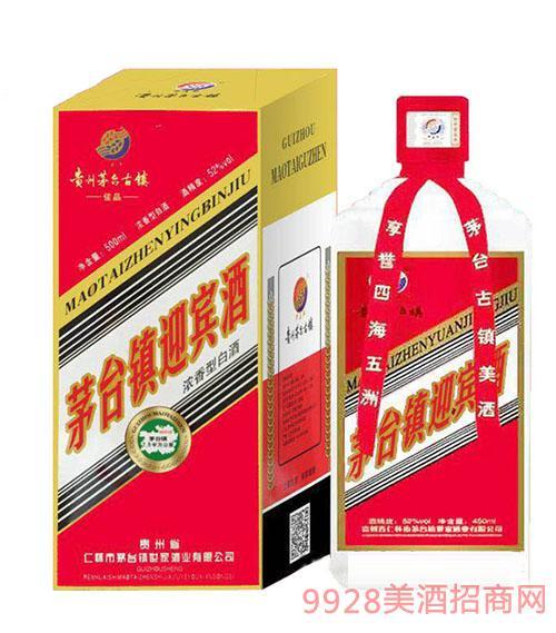 贵州茅台镇迎宾酒