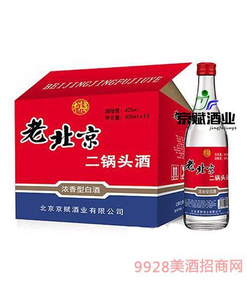 牛洱泉老北京二锅头酒42度