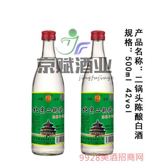 京赋二锅头陈酿白酒42度500ml