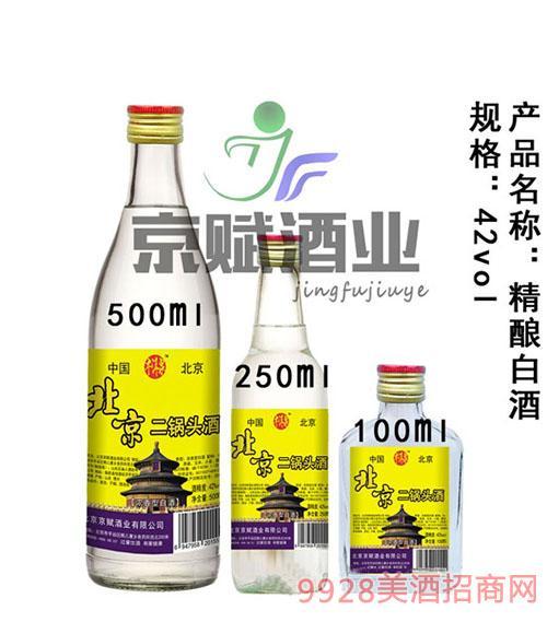 京赋二锅头浓香型白酒系列42度