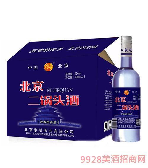 蓝瓶二锅头酒