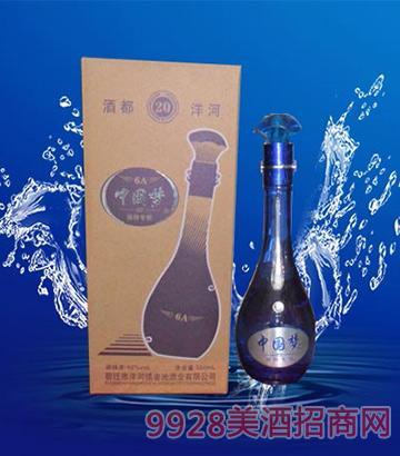中国梦酒(蓝)