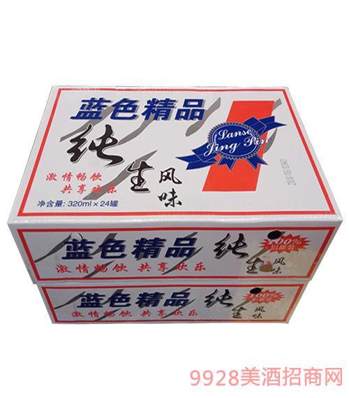 蓝色精品纯生风味熟啤酒320ml×24罐