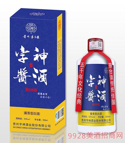 字神酱酒珍藏53度500ml