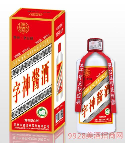 字神酱酒红53度500ml