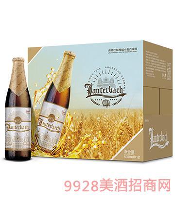 劳特巴赫精酿小麦白啤酒