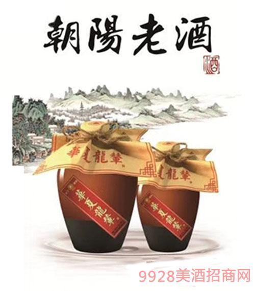 华夏龙辇酒·朝阳老酒