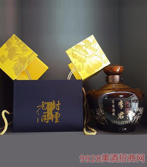 五斤龙头凤尾定制坛子酒