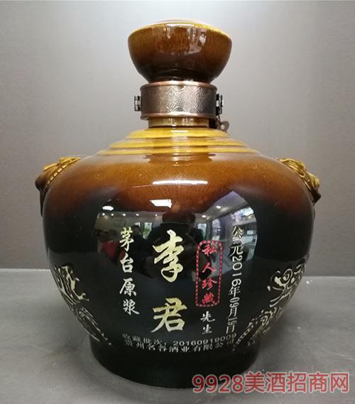 10斤龙头凤尾定制坛子酒