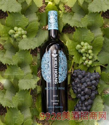 黄凯大众红葡萄酒2012