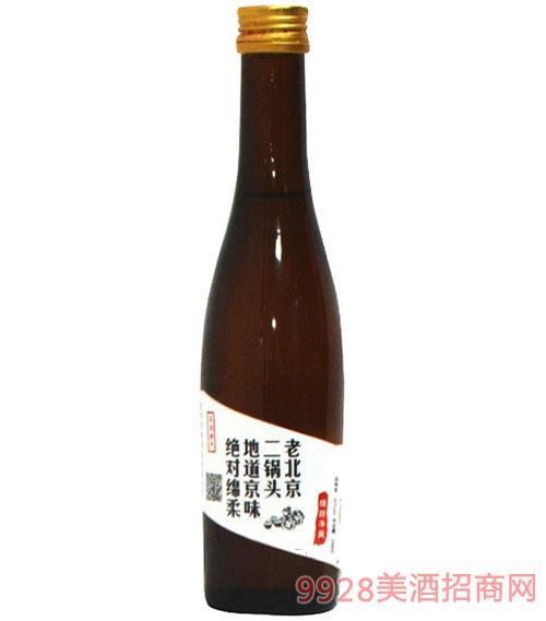 北京二锅头酒灰瓶