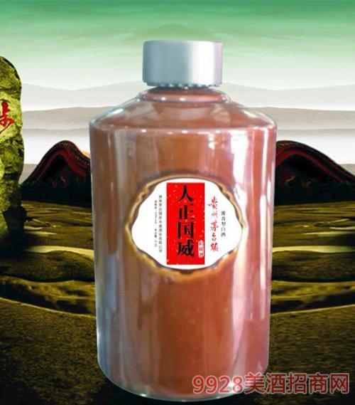 人正国威酒2.5L