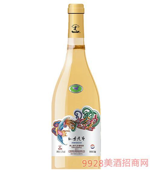凤-外交使节酒