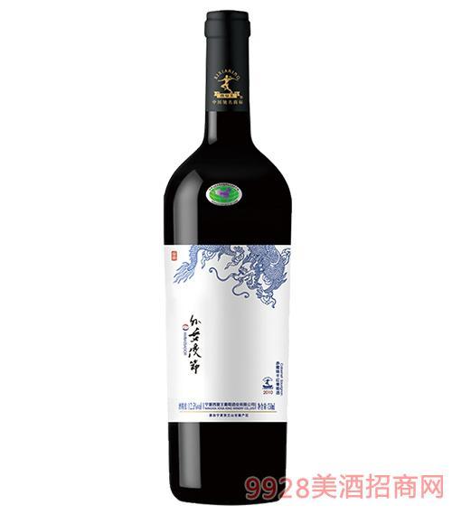 龙-外交使节酒