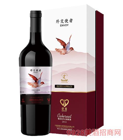 使者酒-噶百纳干红葡萄酒