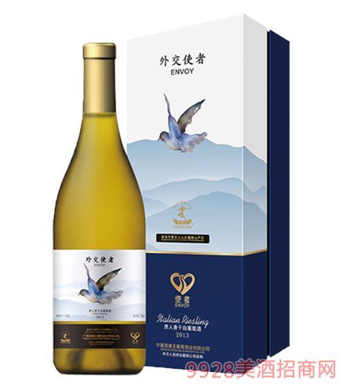 使者酒-贵人香干白葡萄酒