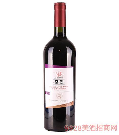 黛墨干红葡萄酒
