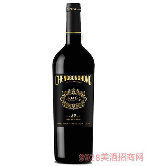 成功红69干红葡萄酒