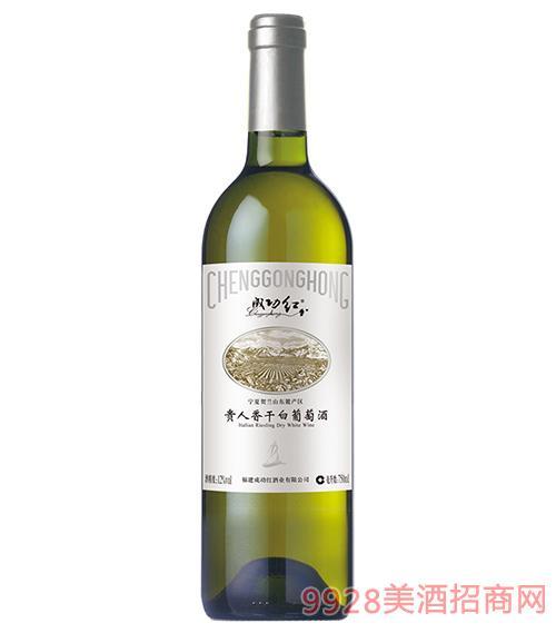 成功红贵人香干白葡萄酒