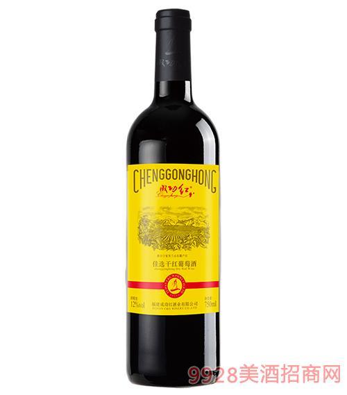 成功红佳选干红葡萄酒