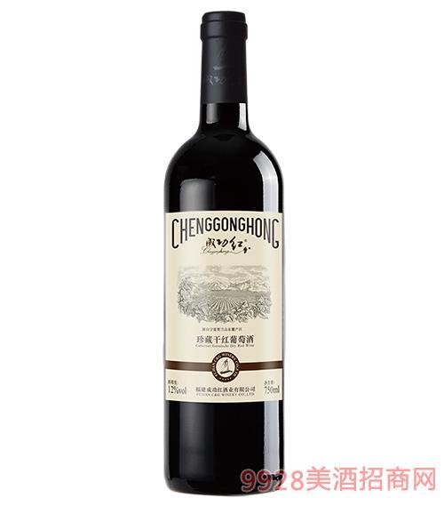 成功红珍藏赤霞珠干红葡萄酒