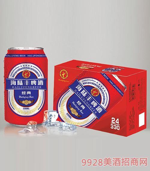 海陆丰啤酒经典330mlx24