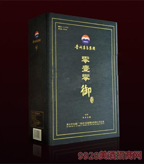 零壹零御酒礼盒
