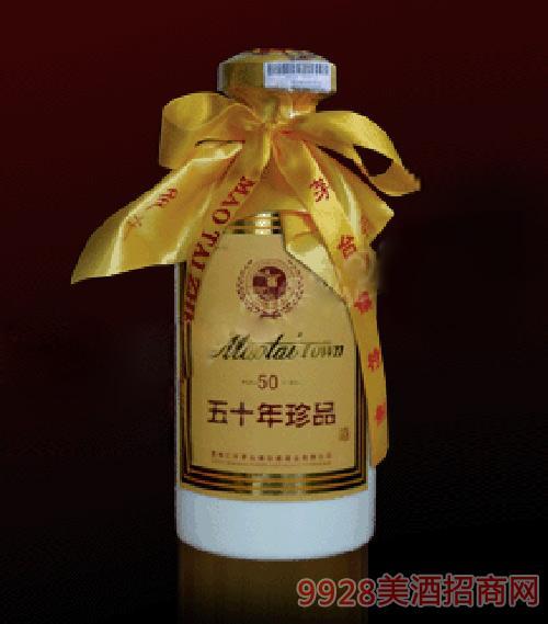 五十年珍品酒